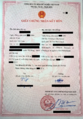 Vietnamese Marriage Certificate 2016.png