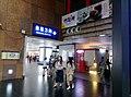 View in Taipei Station 05.jpg