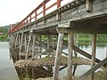Vikbron 15.JPG