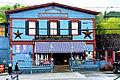 Village Store, Weston, Vermont.jpg