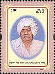 Vithalrao Vikhe Patil 2002 stamp of India.jpg