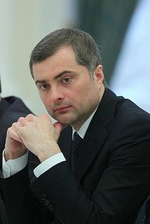 Vladislav Surkov Russian politician