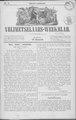 Vrijmetselaars-weekblad, jaargang 1, 1852, nummer 1, 19-01-1852.pdf
