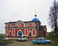 Vyazniki. Restoration of Vvedensky Monastery.jpg