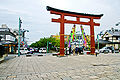Wakamiya-Oji Ichi no torii.jpg