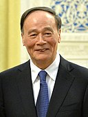 Wang Qishan in 2016.jpg
