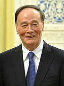 Wang Qishan in 2016.jpg