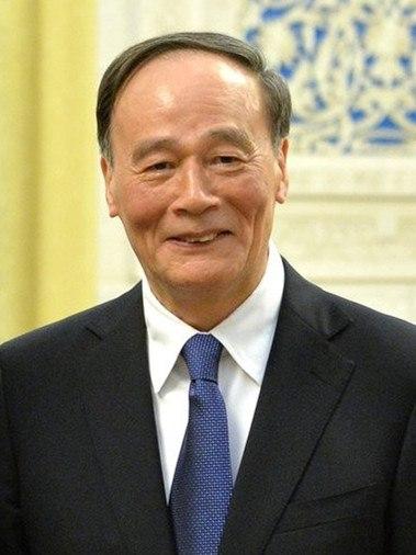 Wang Qishan in 2016