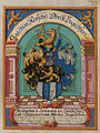 Wappenbuch Ungeldamt Regensburg 023r.jpg