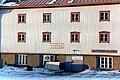 Warehouse Vartto Oulu 1994.jpg