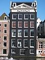 Warmoesstraat 34, Amsterdam.JPG