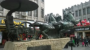 Statue of Five Horses in Wenzhou, China