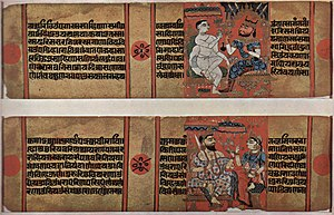 Vikram Samvat - The Jain monk Kalakacharya and the Saka King (Kalakacharya Katha manuscript, Chhatrapati Shivaji Maharaj Vastu Sangrahalaya, Mumbai)