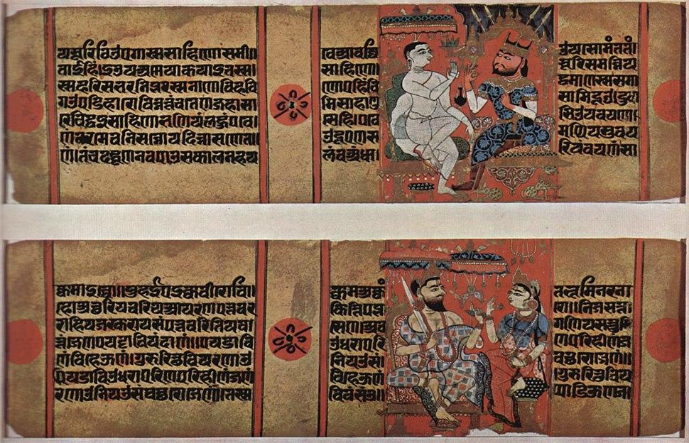 Westindischer Maler um 1400 001