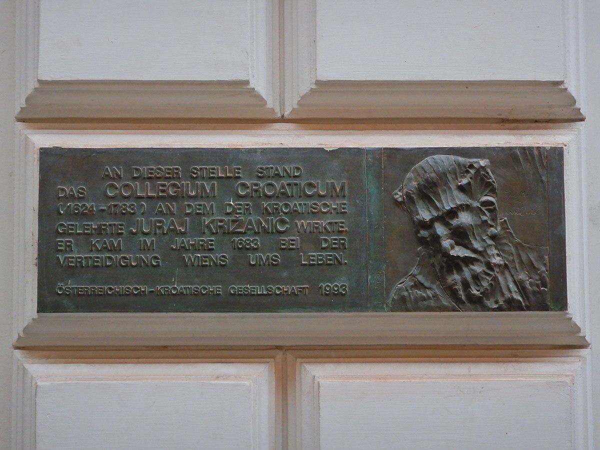 Juraj Krizanic Wikipedia