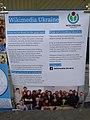 Wikimedia Ukraine Organizational Poster at Wikimania 2019.jpg