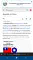 Wikipedia Asian Month (November 2018) banner above an article 05.png
