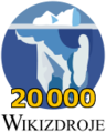 Wikisource-logo-cs-20k.png