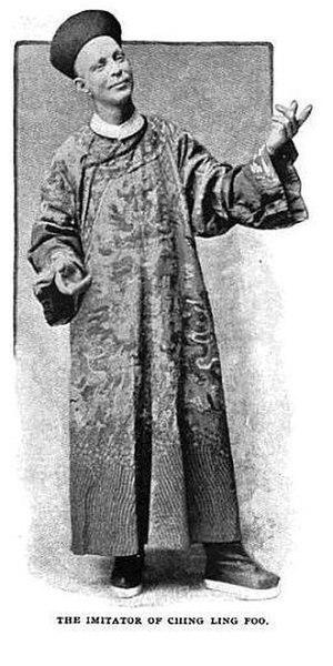 Chung Ling Soo - The Cosmopolitan, pub. 1903.