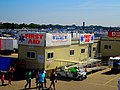 Wisconsin State Fair First Aid Station - panoramio.jpg