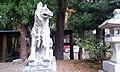 Wolf of Toratoriyama.jpg
