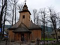 Wood church in Zakopane.jpg