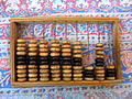 Wooden Iranian abacus - made in Nishapur 5.JPG