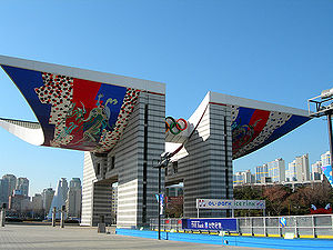Songpa District - World Peace Gate at Olympic Park