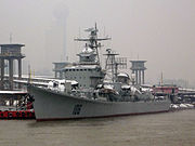 Wuhan - Hankou Waterfront seen from a ferry - P1050118