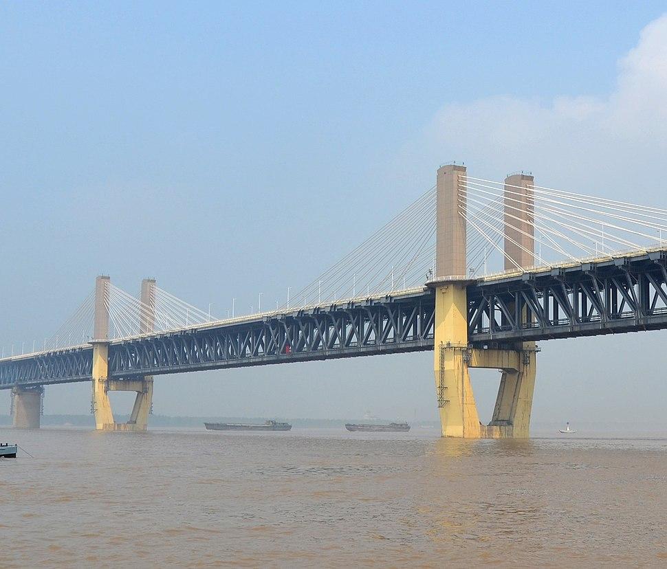 Wuhu Yangtze River Bridge.JPG