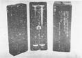 XM-74 rockets.png