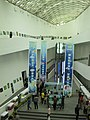 Xixi Wetlands Museum - panoramio.jpg