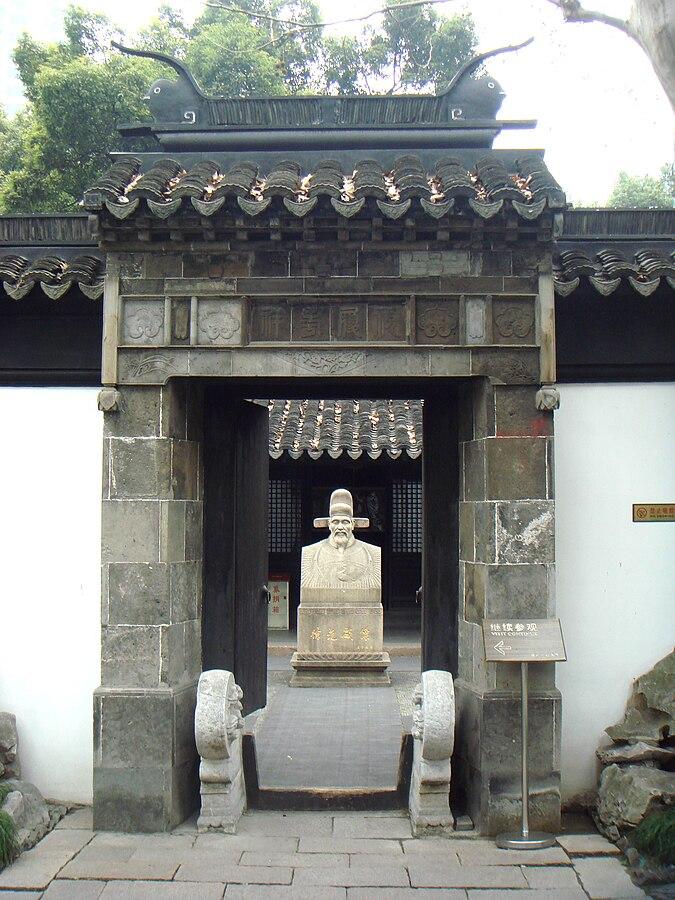 Xu Guangqi Memorial Hall