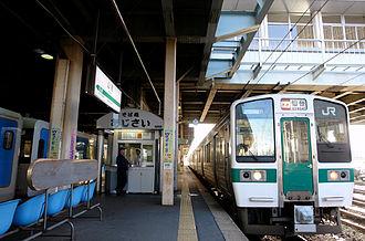 Yamagata Station - Platforms