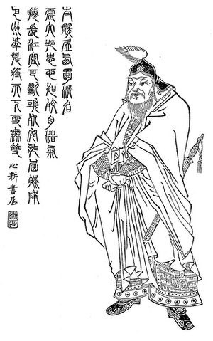 Yan Yan (Three Kingdoms) - A Qing dynasty illustration of Yan Yan