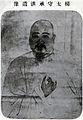 Yang Chengzhan.jpg