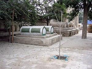 Yarkent Khanate - Image: Yarkand tumbas reyes d 02
