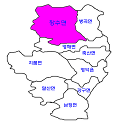 Yeongdeok map-changsu-myeon.png