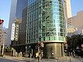Yokohama Shinkin Bank Yokohama Nishiguchi Branch.jpg