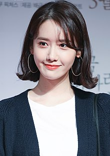 YoonA at Be With You VIP premiere in March 2018 01.jpg