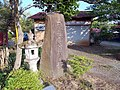 Yorokeikoku sta monument.jpg