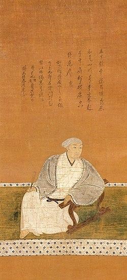 http://upload.wikimedia.org/wikipedia/commons/thumb/0/03/Yoshitaka_Kuroda.jpg/250px-Yoshitaka_Kuroda.jpg
