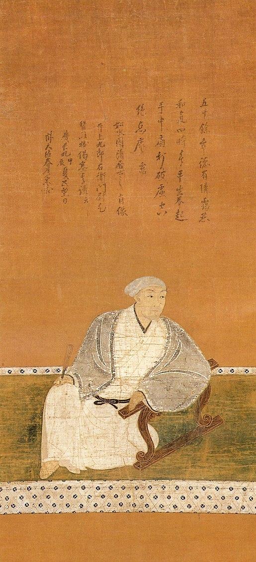 File:Yoshitaka Kuroda.jpg