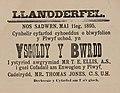 Ysgoldy y Bwrdd Llandderfel 1890.jpg
