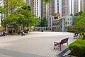 Yu Chui Court Plaza 2016.jpg