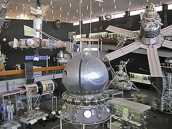 Timeline of russian innovation wikipedia the hall of space technology in the tsiolkovsky state museum of the history of cosmonautics kaluga russia the exhibition includes the models and replicas fandeluxe Gallery
