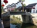 Zhangjiagang, Suzhou, Jiangsu, China - panoramio (125).jpg