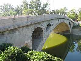 The Zhaozhou Bridge of 605 AD, a segmental arch bridge that would inspire later bridge-works in China, such as the similar Yongtong Bridge built during the Song period.