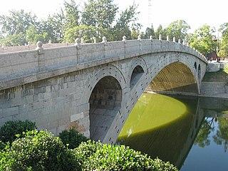 Anji Bridge open-spandrel arch bridge in Hebei Province, China