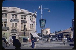 Zion Square - Zion Square, 1950.